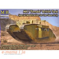 MB Mk IFemale British Tank